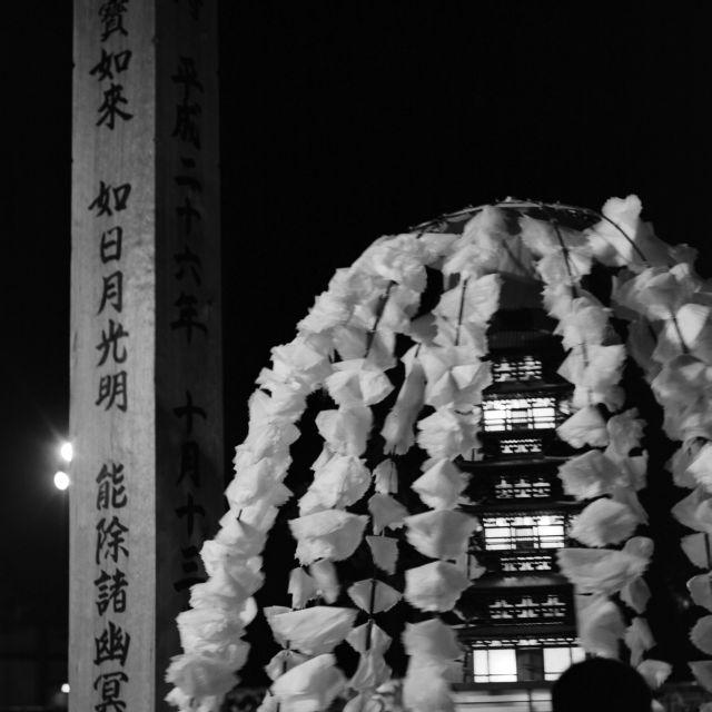 お会式2014-03b