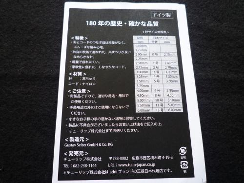 P1030391_convert_20130410122443.jpg