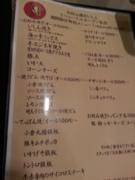ふなピー魚町銀ぶら☆「いしん」リニューアルオープン!!01