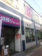 ふなピー魚町銀ぶら☆ママトモ魚町! 20141020-1