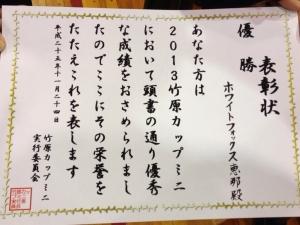 20131124_6655.jpg