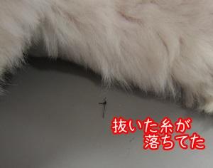 0821-糸