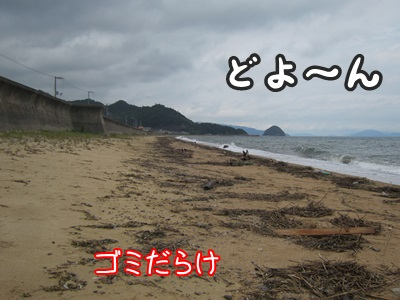 0907-海