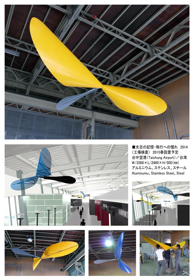 ■900P 02-「台中空港」
