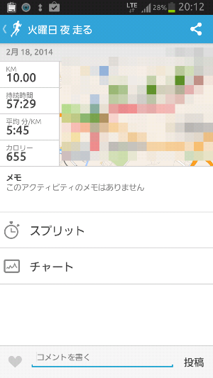 fc2_2014-02-17_21-21-30-274.png