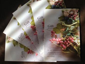gift02.jpg