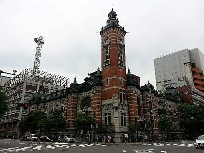 Yokohama Port Opening Memorial Hall