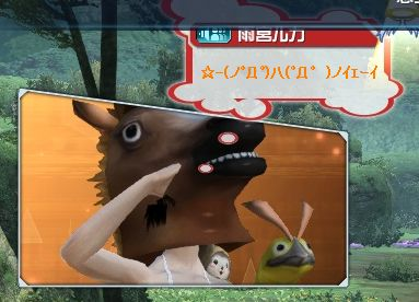 ☆-(ノ゚Д゚)八(゚Д゚ )ノイエーイ