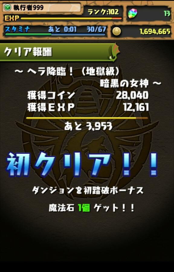 Screenshot_2013-05-20-16-03-58_20130520193550203.jpg
