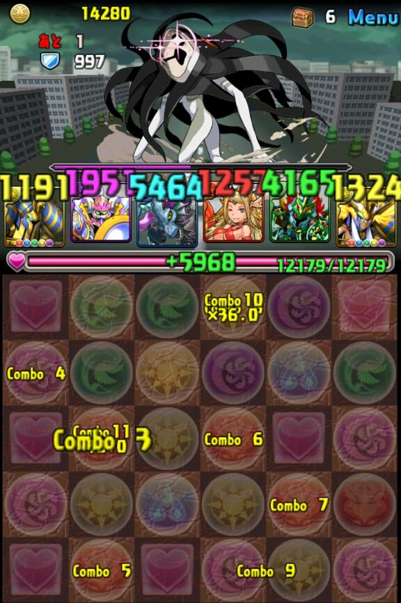Screenshot_2013-06-01-19-59-45_20130601235341310.jpg