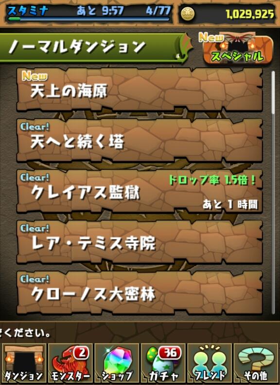 Screenshot_2013-06-12-14-24-01_20130612142438986.jpg
