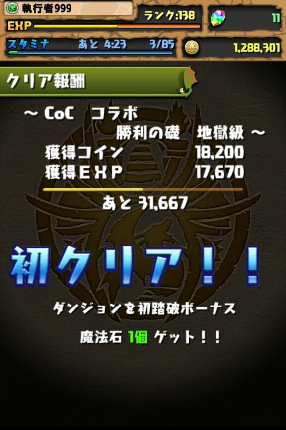 Screenshot_2013-06-24-14-21-57_20130624143439945.jpg