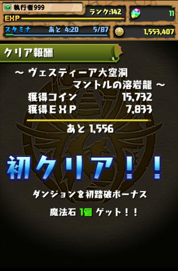 Screenshot_2013-07-04-18-07-46_20130704182803010.jpg