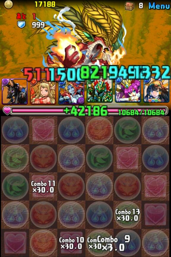 Screenshot_2013-07-06-13-39-13_20130706134426542.jpg