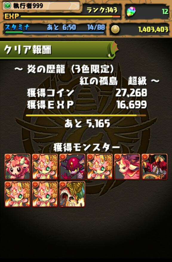 Screenshot_2013-07-06-13-39-57_20130706134535756.jpg
