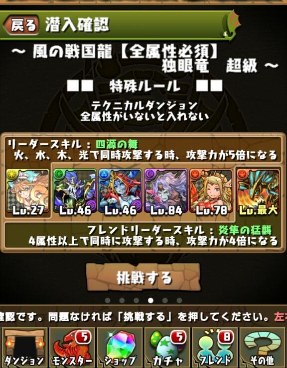 Screenshot_2013-07-08-09-54-45_20130708095526819.jpg