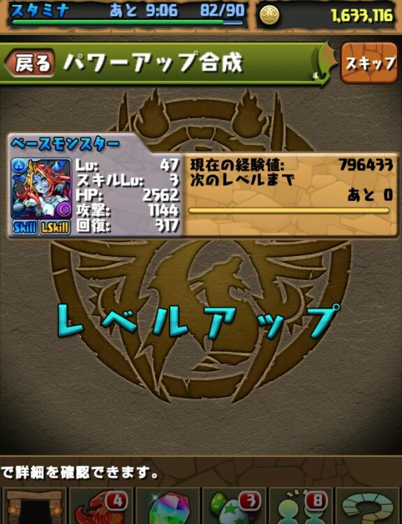 Screenshot_2013-07-15-11-44-37_20130715114807353.jpg