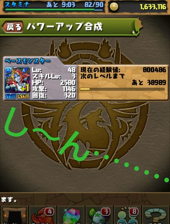 Screenshot_2013-07-15-11-44-41_20130715114944312.jpg