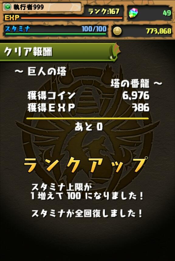 Screenshot_2013-08-03-11-33-19_20130803113352225.jpg