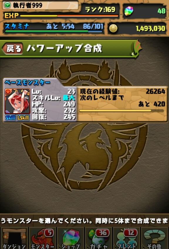 Screenshot_2013-08-04-07-14-02_20130804071609074.jpg