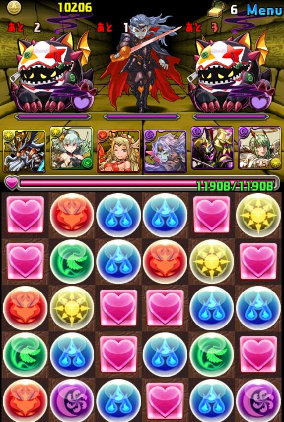 Screenshot_2013-08-09-14-10-48_20130809232239922.jpg