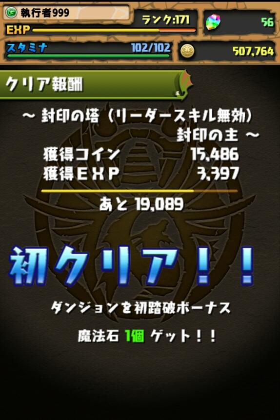 Screenshot_2013-08-09-15-49-38_20130809232405537.jpg