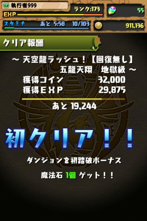 Screenshot_2013-08-12-00-09-28_20130812001216604.jpg