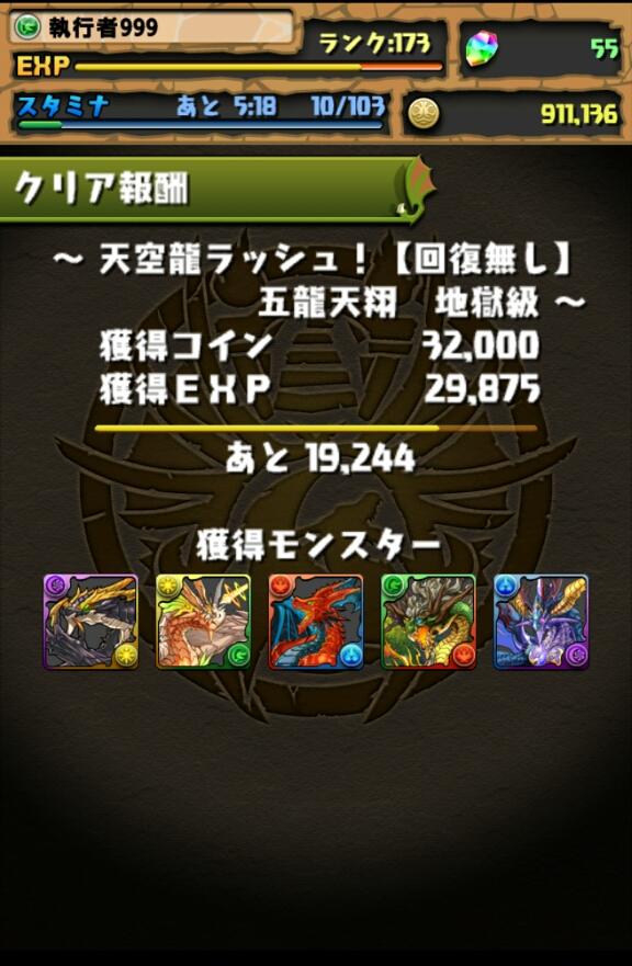 Screenshot_2013-08-12-00-10-09_20130812001244394.jpg