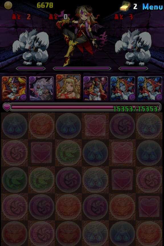 Screenshot_2013-08-26-04-20-20_20130826042913762.jpg