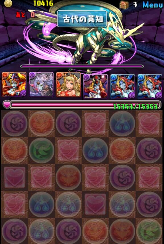 Screenshot_2013-08-26-04-23-50_20130826043013150.jpg