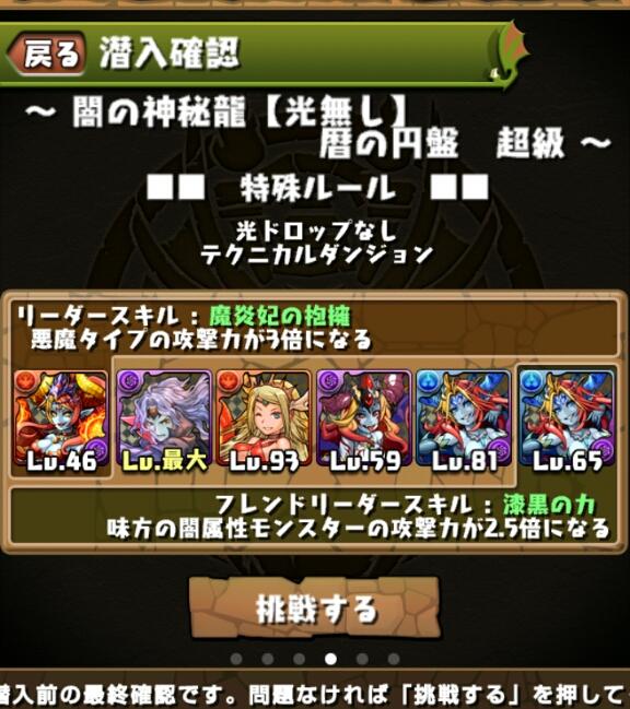 Screenshot_2013-08-26-04-59-28_20130826050011044.jpg