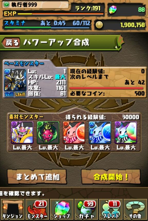 Screenshot_2013-09-12-01-47-36_20130913100021255.jpg