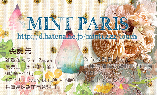 MINT PARIS