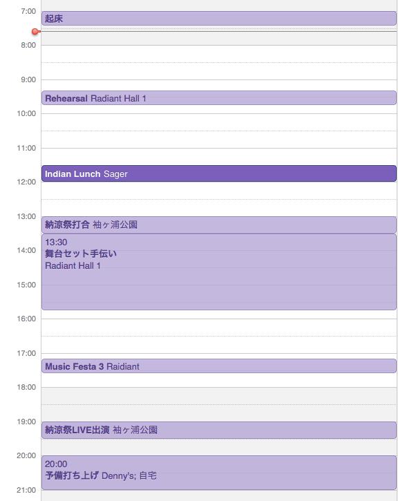 20130811 Live Schedule