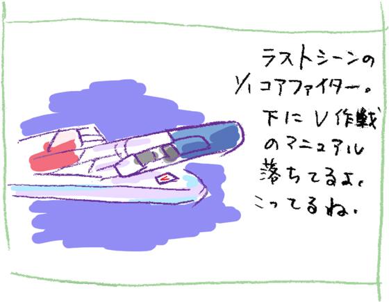 GUNDAM-FRONT-TOKYO4.jpg