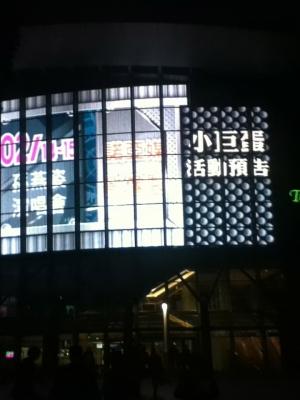 201401taiwan141