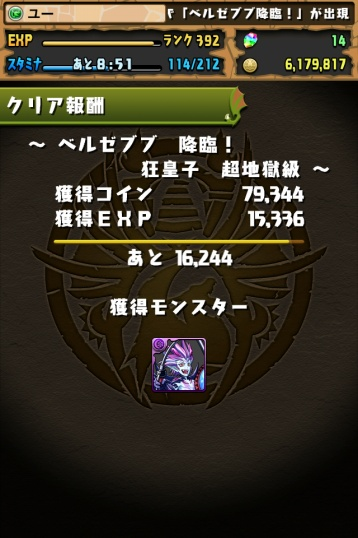 IMG_1022.jpg