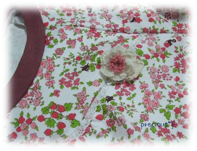 ラグプル120花