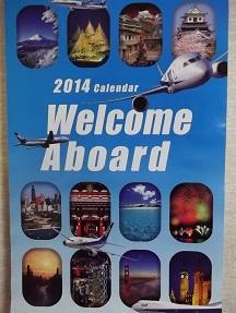 ANAカレンダー2013.12