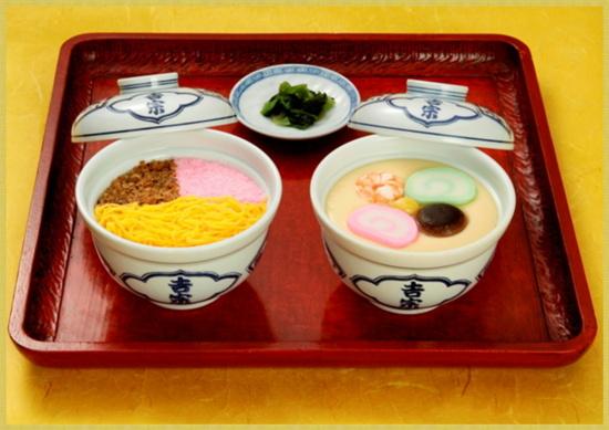 日本一の茶わん蒸し