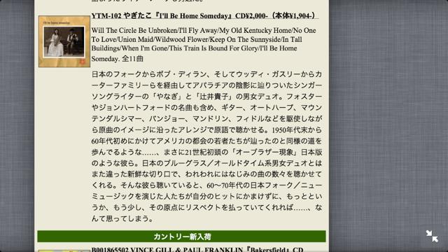 BOMニュースレター395号