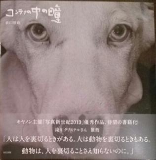 book@20141019A.jpg