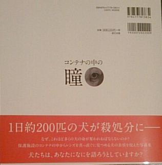 book@20141019B.jpg