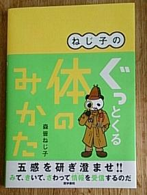 book@20141028.jpg