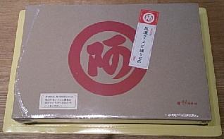 onomichi201312A.jpg