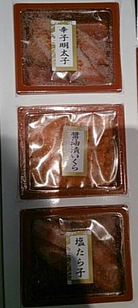 oseibo@20141213hokkaido03.jpg