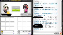 20130721 (10)