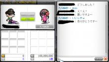 20130721 (18)