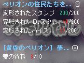 20130806 (8)
