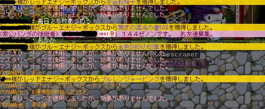 20130806 (21)